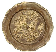 Etched Brass Peacock Plate