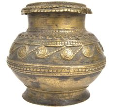 Decorative Embossed Patterned  Storage Pot