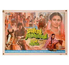 Sohni Mahival 1984 Movie Poster