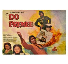 Indian films and poster Of Do Preme
