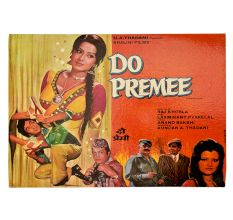 Do premee 1930 movie Poster Rishi kapoor Moushmi Chatterjee