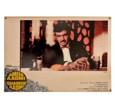 Ameer Aadmi Ghareeb Aadmi Movie Poster