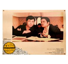 Movie Poster Ameer Aadmi Ghareeb Aadmi 1930
