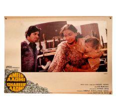 Old Poster from Ameer Aadmi Ghareeb Aadmi movie