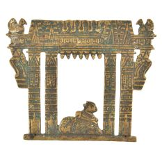 Engraved Nandi Sitting  Brass Prabhavali