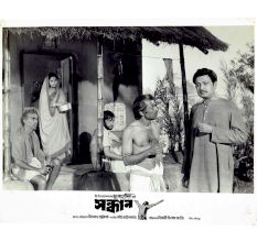 Sandhan Bengali Movie Poster