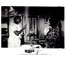 Sandhan Black And White Movie Poster