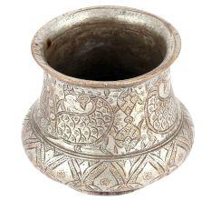 Brass Persian Engraved Pot