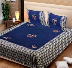 Katha Work Cotton Blue Embroided Double Bedsheet King Size with 2 Pillow Cover