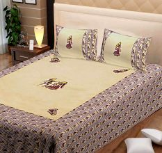 Katha Work Cotton Cream Embroided Double Bedsheet King Size with 2 Pillow Cover