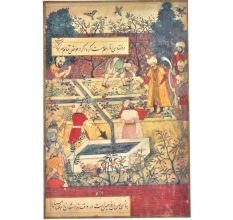 Seasons in the Garden of Fidelity Mughal Print