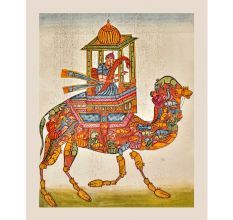 Painting Of An Indian Composite Camel