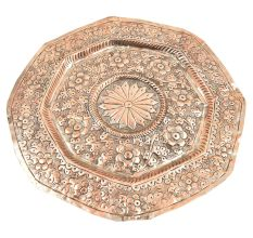 Hexagon Shape Copper Repousse Decoration Serving Platter Wall Hanging