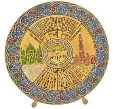 Blue Brass Floral Border Round 100 Years Desk Stand Disk Indian Calendar
