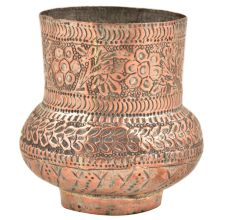 Kashmiri Copper Vase With Fine Floral Design and Unusual Design