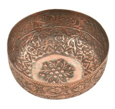 Engraved Floral Leafy Pattern Pedestal Copper Bowl