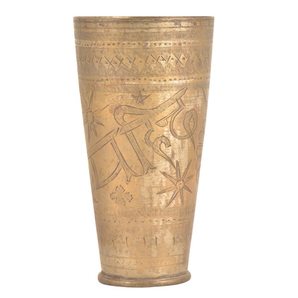 Carved Jai Hind Floral Design Decorative Brass North Indian Lassi Glass