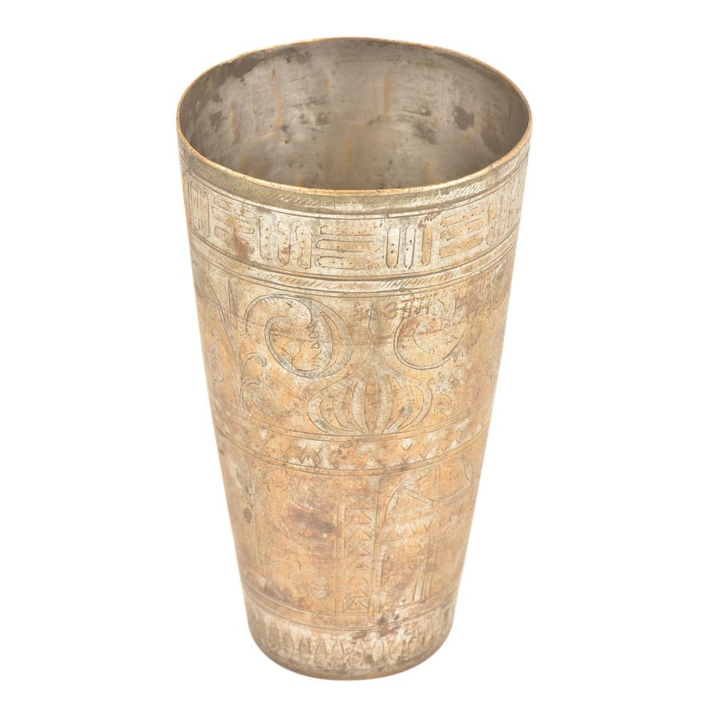 Hand Crafted Islamic Pattern Carved Brass Punjabi Lassi Glass