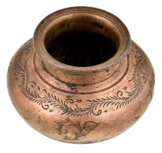 Brass Pot With Foral Border On Top And Bottom