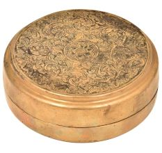 Round Hand Crafted Brass Storage Box With Engraved Floral Design On Lid