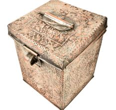Copper Storage Box With Floral Repousse Latch And Handle