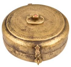 Brass Round Storage Box Adorned with Intricate Details