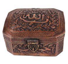Copper Storage Box With Beautiful Decoration And Arabic Inscription