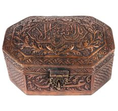 Copper Eight Sided Storage Box With Arabic Inscription