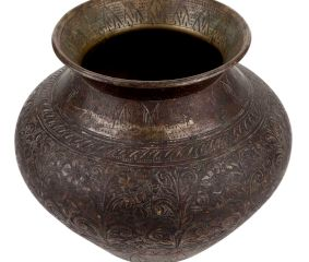 Old Brass Pot Engraved With Flowers And leaves Pattern