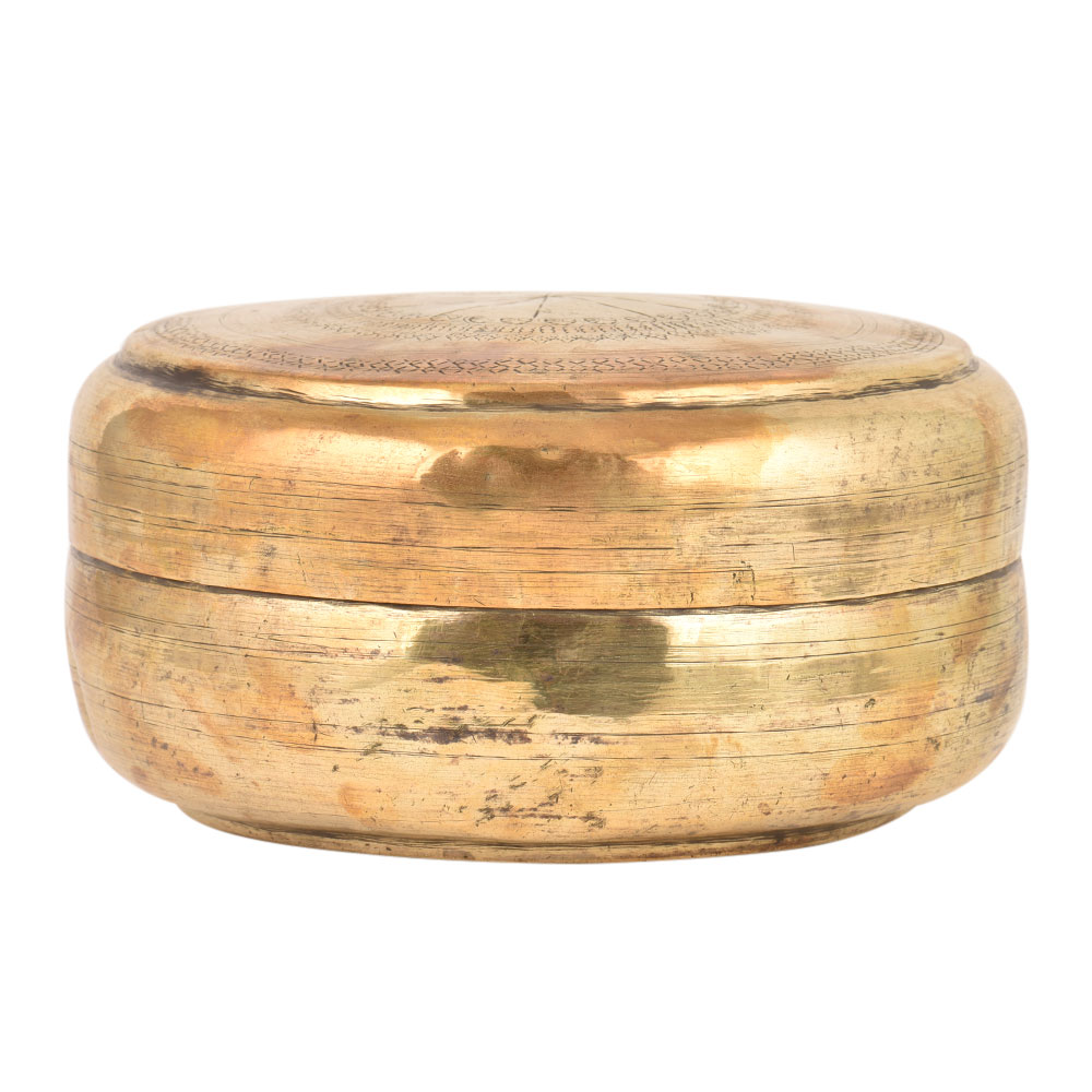 Round Brass Tiffin Box With Tribal Style Delicate Engravings