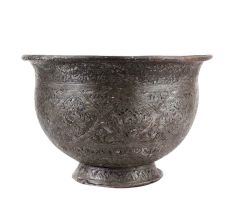 Old Copper Pot Engraved Floral Pattern And Round Base