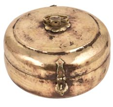 Golden Round Brass Tiffin Box Plain Surface Handle on floral Design And Latch
