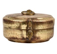 Hammered Brass Round Tiffin Box With Decorative Handle And latch
