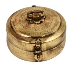 Round Tiffin Box Golden Color Cross Design With Handle and Latch