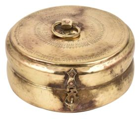 Round Brass Tiffin Box Delicate Design Cross  Pattern On lid With Handle And Latch