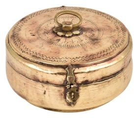 Round Brass Tiffin Box Tribal Style Delicate Carved Design On Lid With Handle and Lid