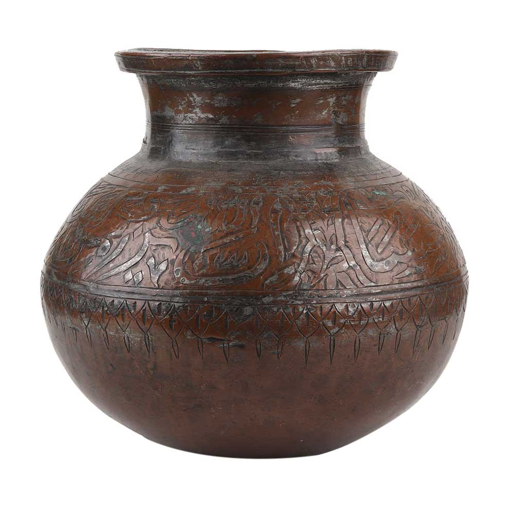 Asian Copper Pot With Engraved Calligraphy Design wide mouth