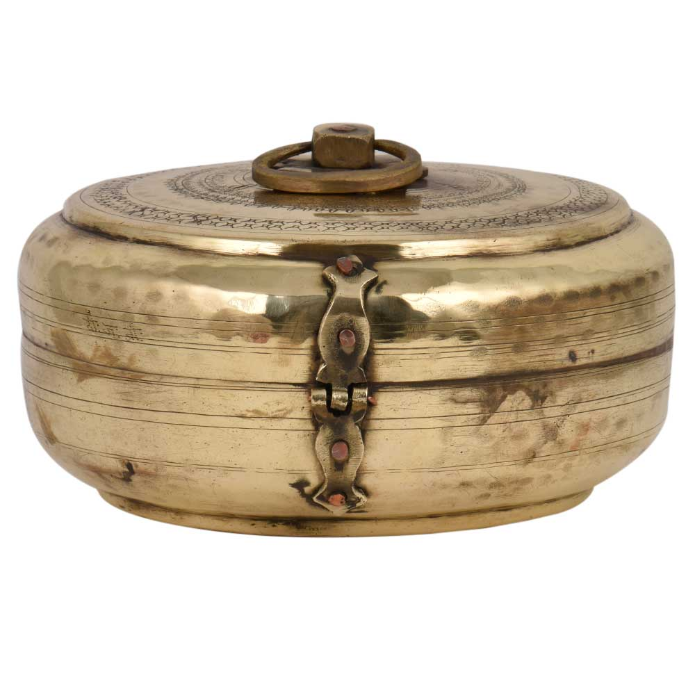 Brass Round Tiffin Box With Lid And Latch Decorative Kitchenware