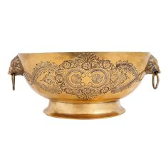 Brass Bowl  With Handles Floral Design Vintage Collection