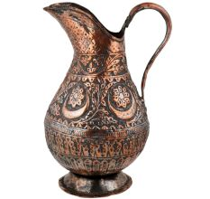 Copper Jug With Islamic Scrolling Motifs And Foliage
