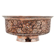Hand Chased Copper Bowl Persian Design