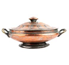 Oval Repousse Copper Rice Serving Bowl