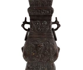 Brass Vase Chinese Style Engraved Floral And Patterns
