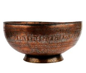 Handmade Copper Bowl For Home Decoration