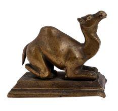 Handmade Realistic Brass Camel Statue