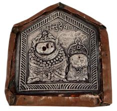 Ancient Copper Manu Devi God And Goddesses Wall Hanging