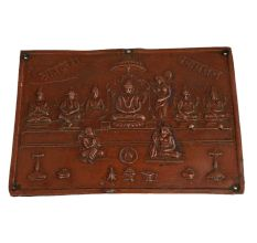 Copper Wall Hanging Indian God Vishnu Bhagwan with Gods