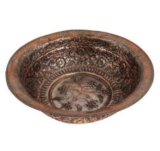 Copper Bowl Engraved Floral Design Islamic Style