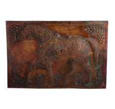 Hand Made Copper Islamic Calligraphic Horse