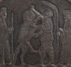 Round Brass Iranian Mythological Engraved Plate Wall Hanging